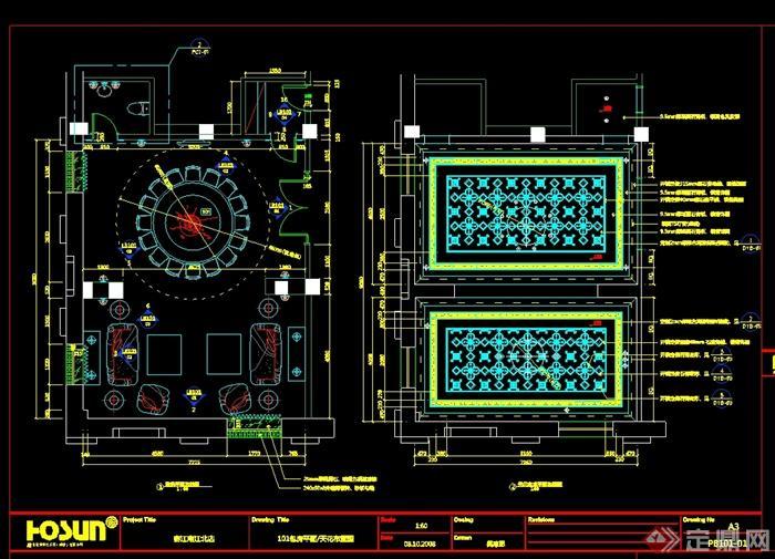 某民国风格餐馆详细完整的设计cad施工图、竣工图、现场照片(4)