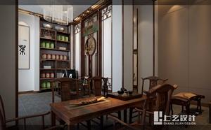 黄山路茶室