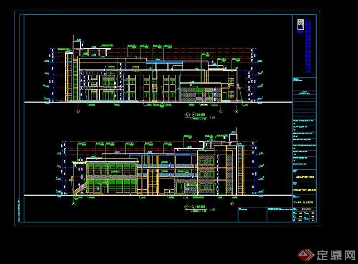 现代风格多层幼儿园托儿所建筑方案设计全套cad图纸(施工图)[原创]