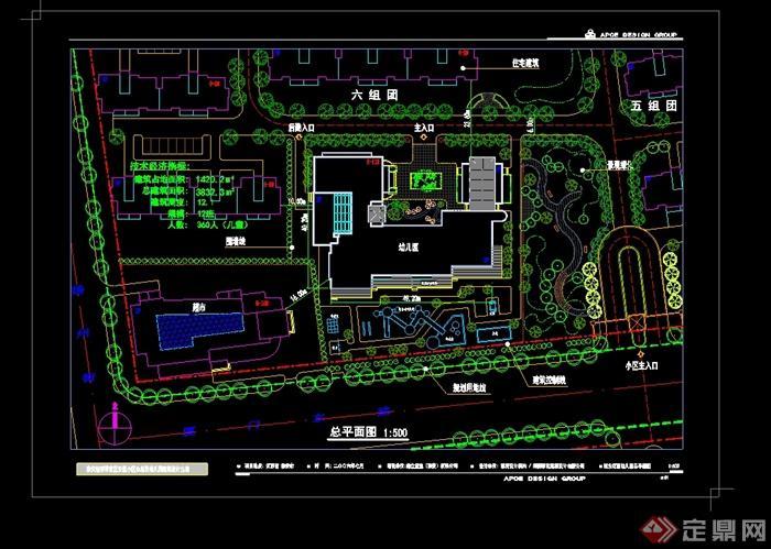 某欧式风格详细十二班雅克幼儿园设计cad方案及效果图