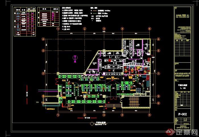 某现代风格详细完整的肯德基室内施工图设计cad图纸及效果图(6)