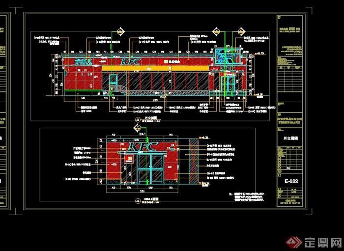 某现代风格详细完整的肯德基室内施工图设计cad图纸及效果图(9)