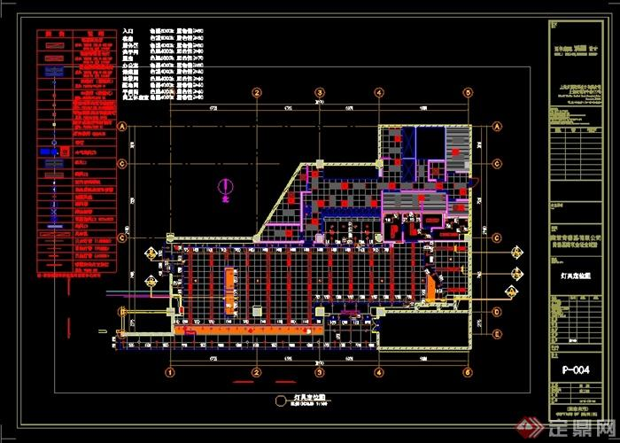 某现代风格详细完整的肯德基室内施工图设计cad图纸及效果图(7)