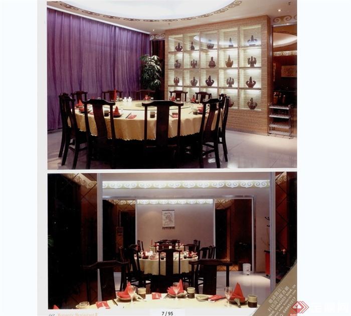 多种不同单独详细情调餐厅jpg图片(6)
