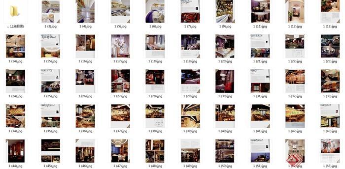 多种不同单独详细情调餐厅jpg图片(7)