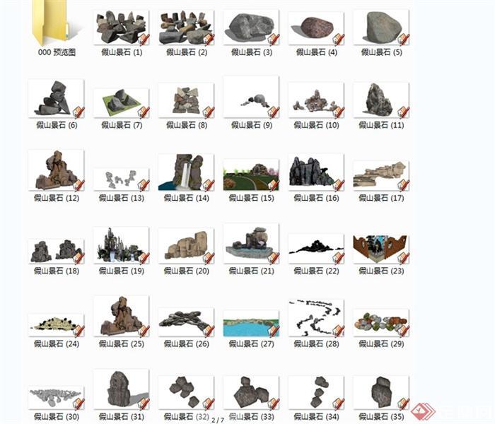 179个园林景观石头假山景观石置石单体模型(5)