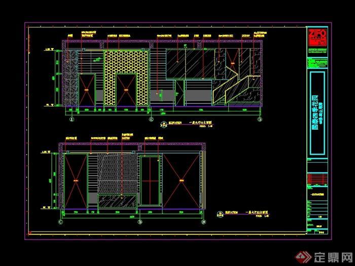 某现代中式风格餐饮酒楼设计cad施工图及效果图(8)