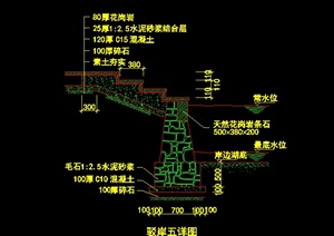现代风格详细驳岸设计cad施工详图