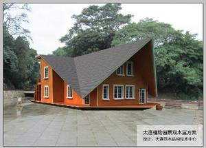 木结构茶楼