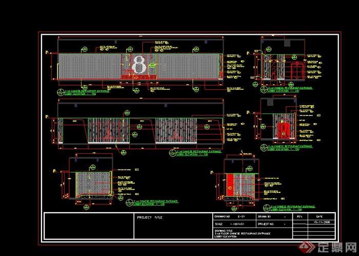 澳门五星级酒店中餐厅装修设计cad施工图(含效果)(7)