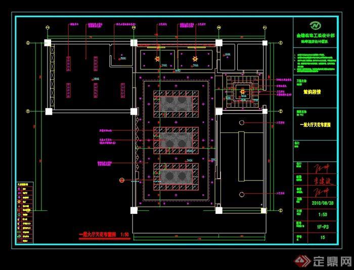 某现代风格详细精致的海鲜餐饮空间设计cad施工及效果图(6)