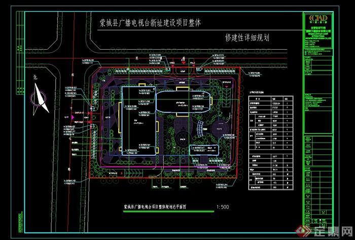 某现代风格电视台建筑规划设计cad方案(3)