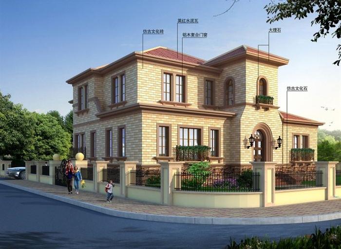 欧式别墅群小区建筑规划方案su模型[原创]