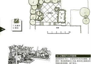 多张详细的庭院设计jpg全面解析