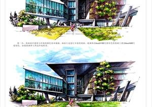 多张建筑手绘jpg效果图