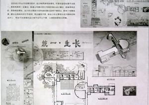 建筑快题设计jpg方案