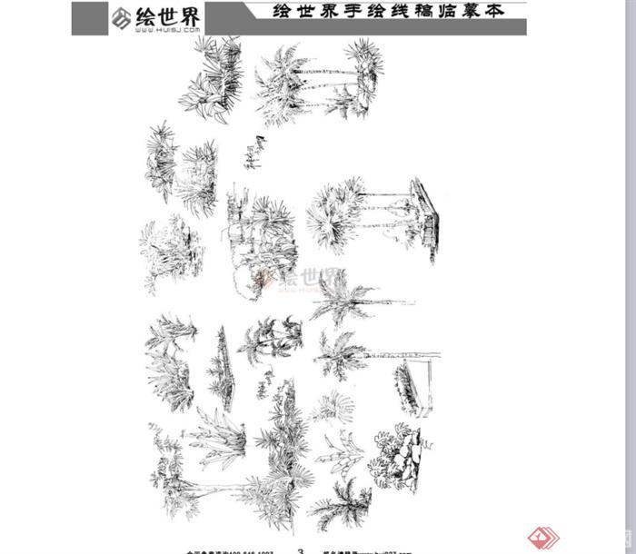 景观手绘线稿经典园林景观手word效果图