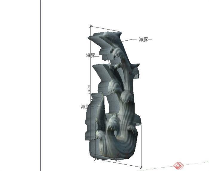 海豚雕塑小品设计su模型[原创]