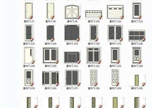 现代风格室内门门套房门家具构件137个SU(草图大师)模型