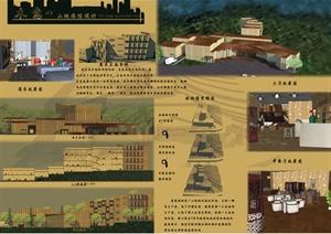 现代风格详细的山地旅馆课程作业psd、cad及SU(草图大师)全套图纸