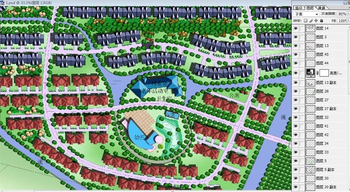 长沙某住宅小区彩色平面图PSD源文件