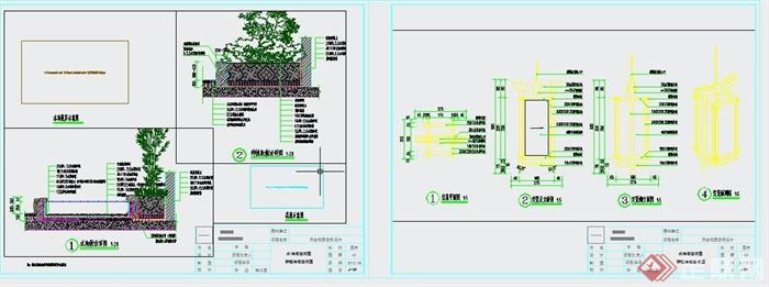 住宅屋顶天台花园景观设计CAD施工图(2)