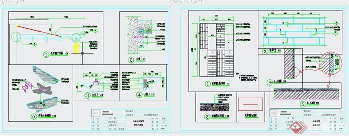 住宅屋顶天台花园景观设计CAD施工图(3)