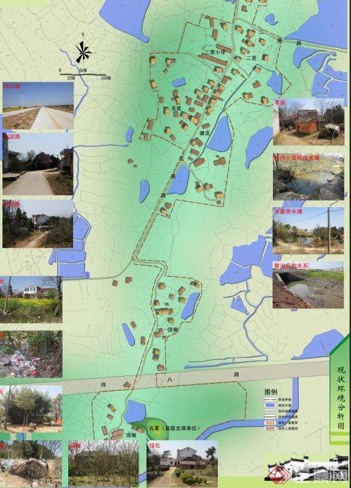 某徽派乡村规划方案设计(含文本、cad)(3)