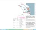 城市规划,城市分析