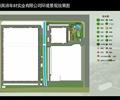 办公环境规划,苗木表,植被