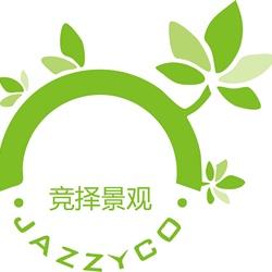 深圳市竞择景观规划设计有限公司