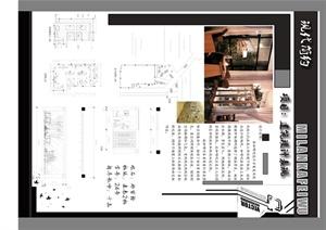 现代简约咖啡吧室内设计展板方案
