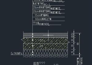 沥青路面结构设计CAD图