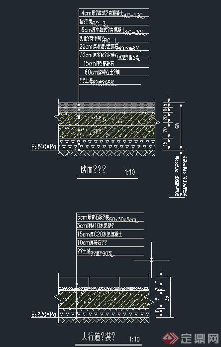 亿博网络平台(2)