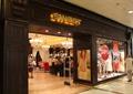 品牌店,时装店,店面设计,店面外观,店面展示,店面,店面装饰,玻璃橱窗