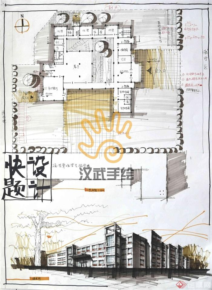 学校建筑,教育建筑,教学楼