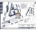 办公建筑,工作室,办公楼