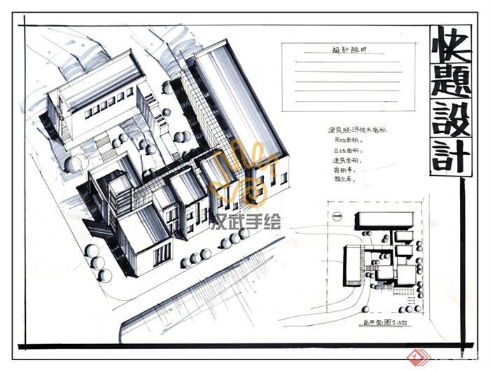 办公建筑,办公楼,工作室