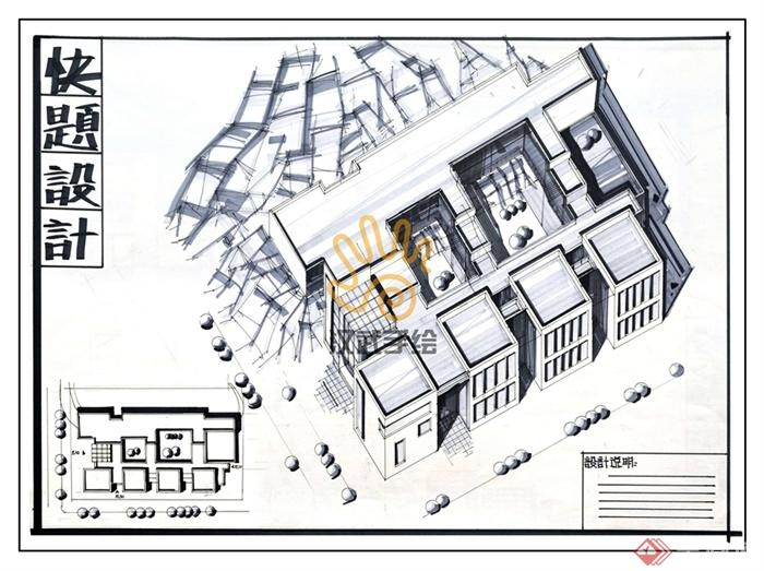 教学楼,教育建筑,学校建筑