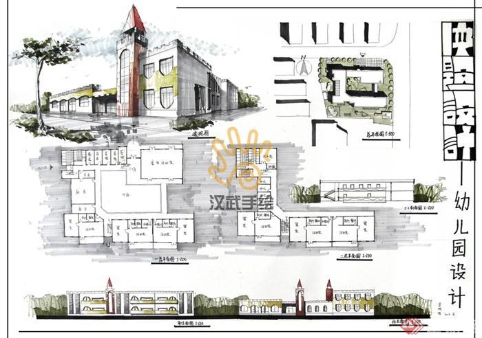 幼儿园,教育建筑,学校建筑,多层建筑