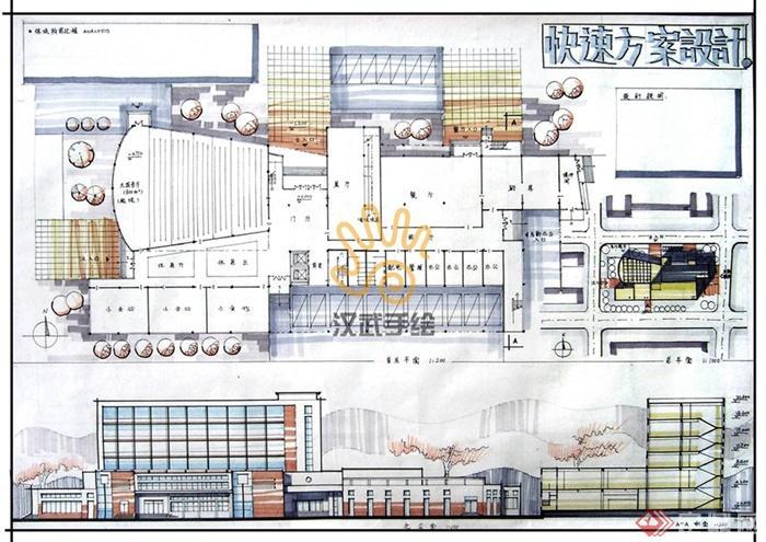 餐饮建筑,食堂,商业建筑