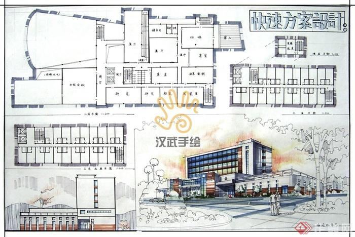 办公建筑,写字楼