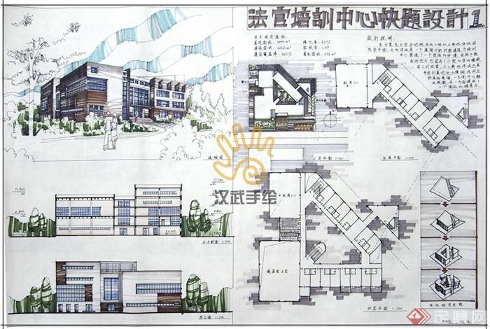 培训中心,办公建筑,写字楼,多层建筑
