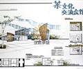 茶餐厅,交流会馆,商业建筑,多层建筑