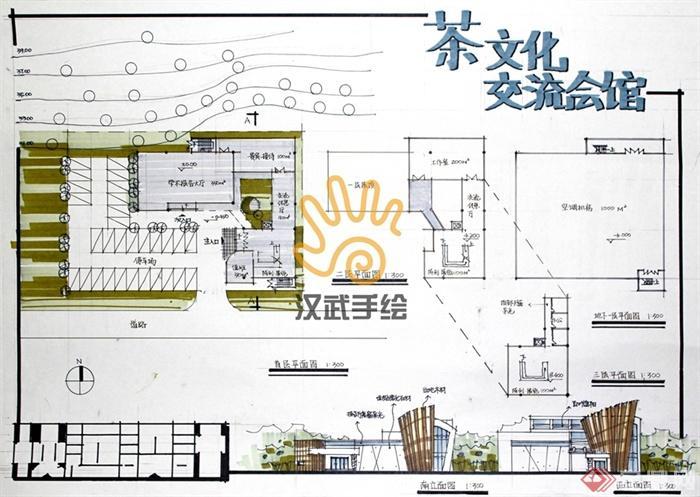 交流会馆,茶餐厅,商业建筑