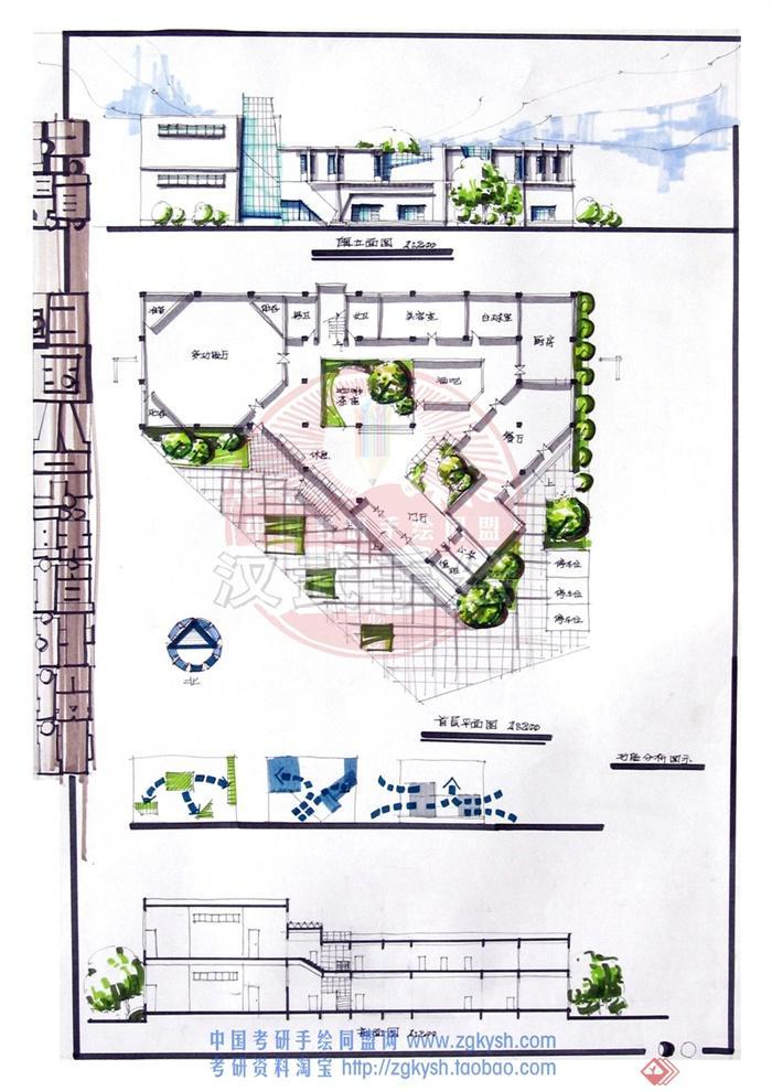 俱乐部,娱乐中心,商业建筑