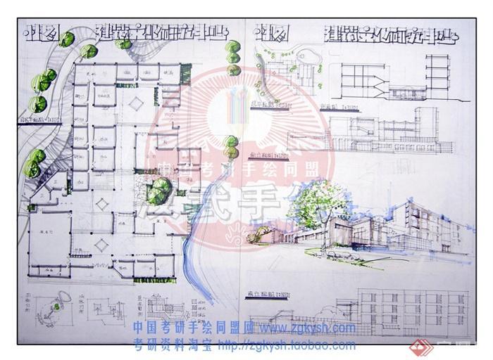 文化研究中心,文化建筑,办公建筑