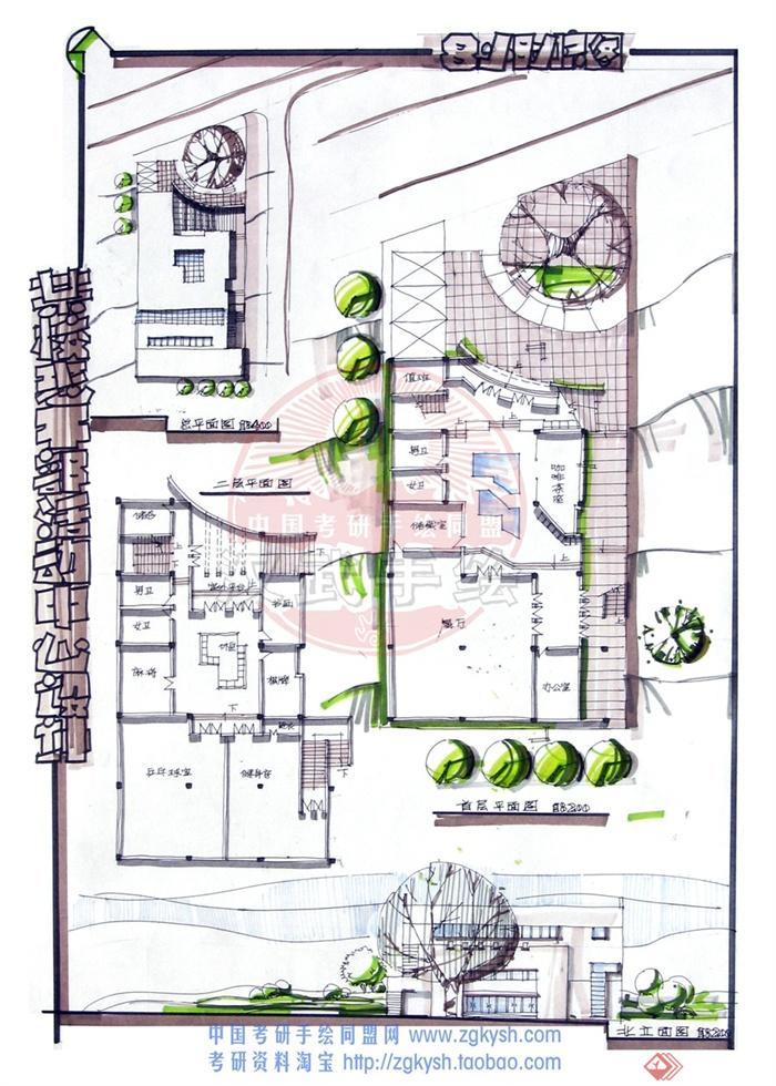 俱乐部,娱乐建筑,商业建筑