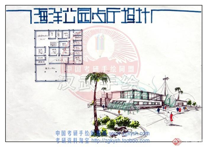 餐饮建筑,餐厅建筑,食堂建筑,景观树