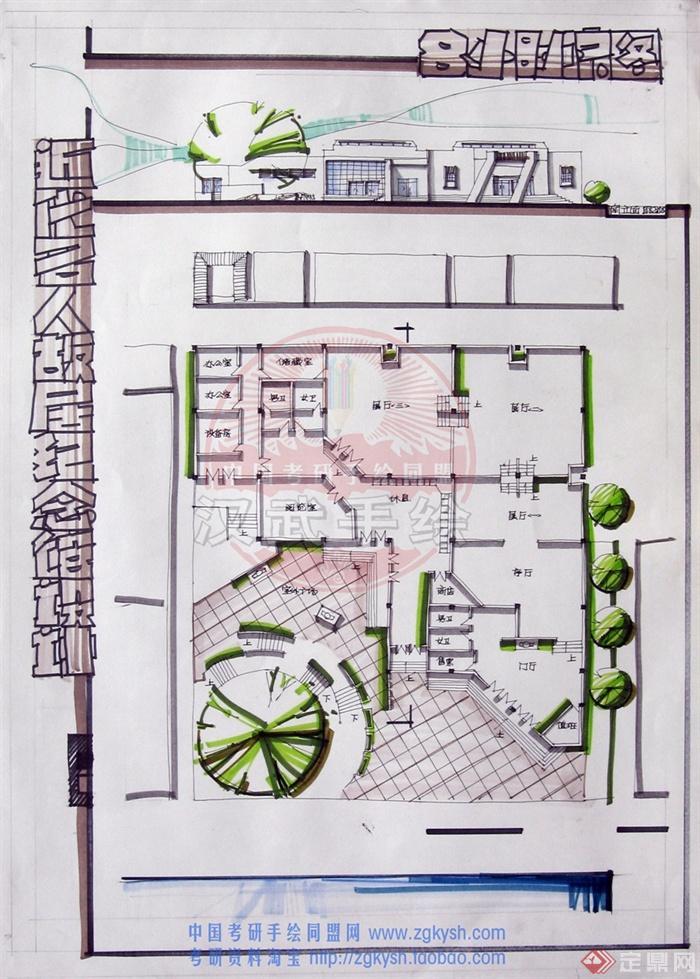 住宅建筑,居住建筑,单层建筑
